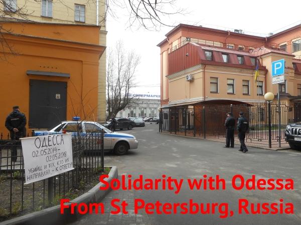 RussiaStPetersburgMay2Text.jpg